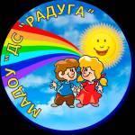 """МАДОУ """"ДС """"Радуга"""" Profile Picture"""