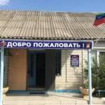 "МКОУ""Стальская сош3"" Profile Picture"
