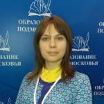 Екатерина Улитина Profile Picture