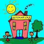 Детский сад 241 Омск Profile Picture