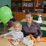 Елена Корикова Profile Picture