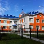 """БДОУ """"Центр развития ребёнка-детский сад № 11"""" г.Омск Profile Picture"""