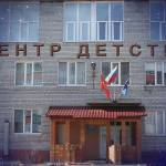 """МАОУ """"Прогимназия """"Центр детства"""" Profile Picture"""
