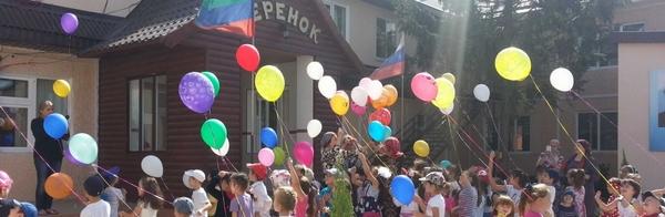 МКДОУ Детский сад №5 Теремок г.Кизилюрт РД Cover Image