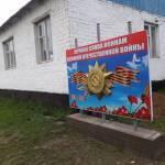 Уллугатагская СОШ Сулейман-Стальского района РД Profile Picture