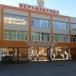 МАОУ СШ №59 Перспектива г. Липецка Profile Picture