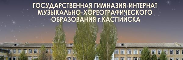 ГКОУ РД ГГИМХО Cover Image