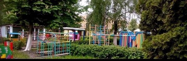 """МКДОУ """"Детский сад №7"""" Cover Image"""