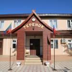 МКДОУ Детский сад №5 Теремок г.Кизилюрт РД Profile Picture
