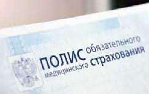 Обновлена форма отчета об информационном сопровождении застрахованных лиц
