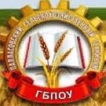 Палласовский сельскохозяйственный техник Profile Picture
