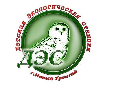 """МБУДО """"Детская Экологическая станция"""" Profile Picture"""