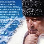 """МКОУ """"Краснооктябрьская СОШ имени Расула Гамзатова"""" Profile Picture"""