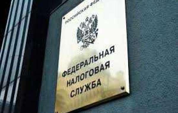 Налоги в 2018 году - Указ Президента РФ 23.04.2018 № 98-ФЗ о внесении изменений в НК РФ