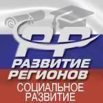 Социальное развитие России Profile Picture