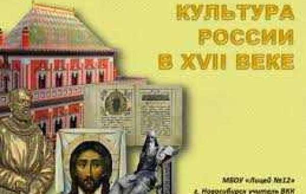 Православная культура россии реферат 2753