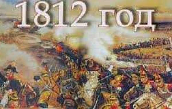 Доклад великая отечественная война 1812 года 2810