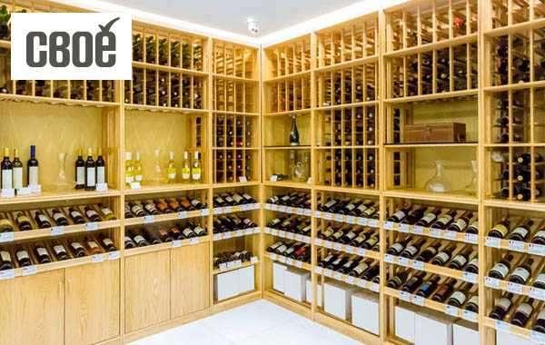 А вы знаете, где купить стеллажи для вина?