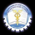 ГПОУ Сыктывкарский торгово-технологический техникум Profile Picture