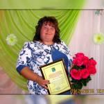 Екатерина Рыбина Profile Picture