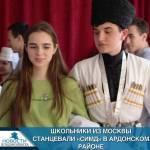 МБОУ СОШ с. Кадгарон Ардонского района РСО-Алания profile picture