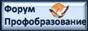 """ГБПОУ """"Палласовский сельскохозяйственный техникум"""" » Региональная научно-практическая конференция"""