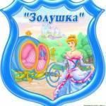 Zolushka Profile Picture