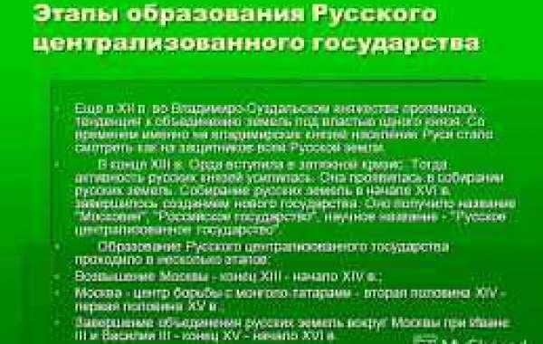 Реферат образование на руси 9711