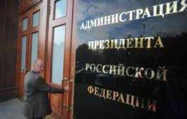 Указ Президента РФ от 28.05.2018 N 271 - самое важное кратко и доступно