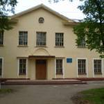 Бавленская школа Profile Picture