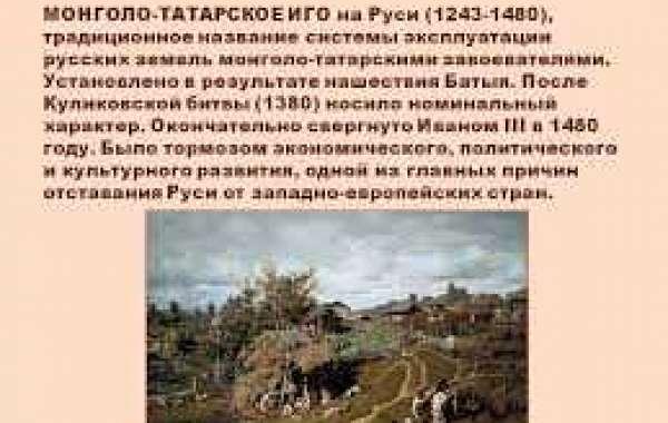 Монголо татарское нашествие доклад 8433
