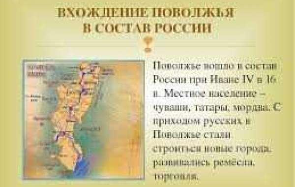 Доклад про государство россии 7648