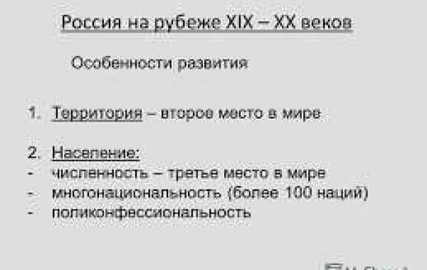 Современная россия кратко доклад 9744