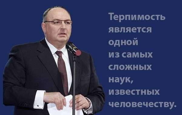 «Опорные пункты» России в деле стратегического развития страны