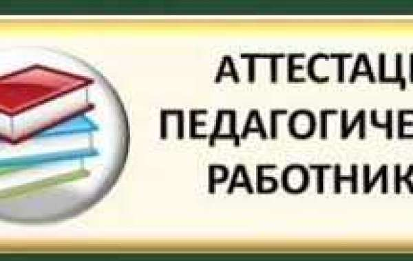 образец характеристики на библиотекаря для аттестации