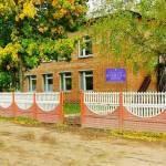 МБДОУ  Детский сад №5  Берёзка Profile Picture