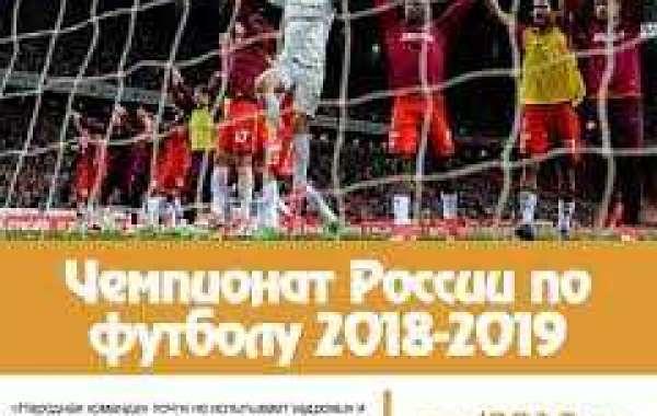 Дан старт сезона РФПЛ 2018/2019 - календарь игр, расписание, сборные, таблица матчей