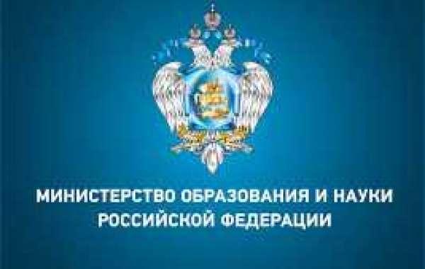 Система образования в России - современные тенденции развития на 2019 - 2024 годы