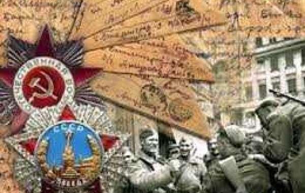 Реферат история великая отечественная война 2979