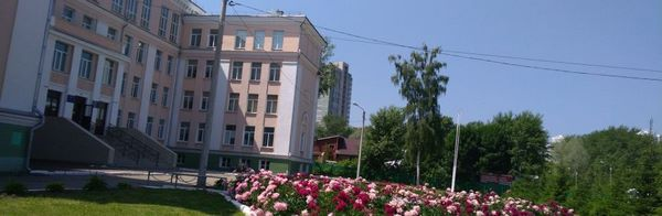 Школа №12 г. Чебоксары Cover Image