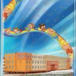 """МБДОУ """"Детский сад """"Золотой ключик"""" г.Певек Profile Picture"""