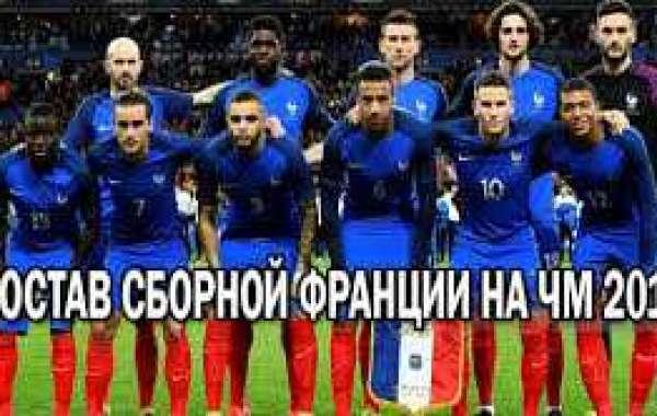 Сборная Франции по футболу на ЧМ 2018 - окончательный список (где играет)