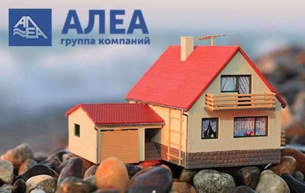 Разновидности строительных материалов