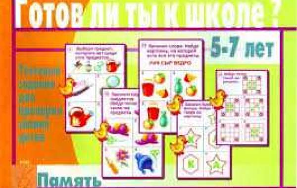 Новые программы и методики диагностики детей 6 и 7 лет при подготовке к школе