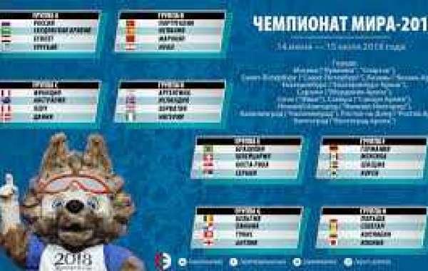 Кто с кем и где будет играть 10, 11, 14 и 15 июля на ЧМ 2018 по футболу - расписание матчей