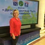 Мария Логунова Profile Picture