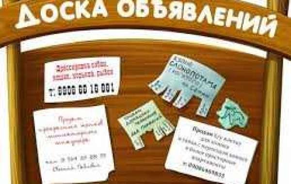 Лучшие новые доски бесплатных частных объявлений по России - рейтинг авито, юла и убу