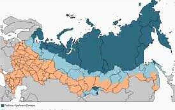 Районный коэффициент в Вологодской области