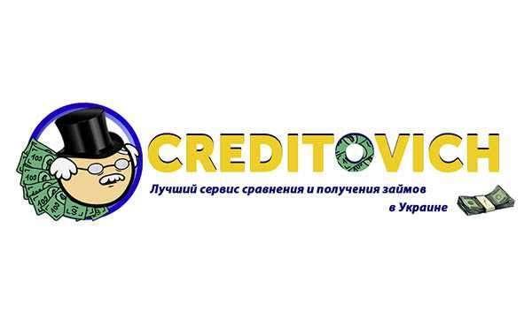 Новый сервис сравнения онлайн кредитов в Украине