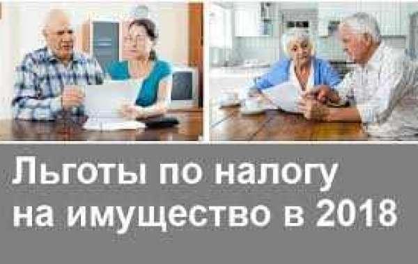 Льготы пенсионерам в 2019 году: по налогам и на проезд, последние новости изоражения